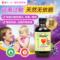 美国进口童年时光CHILDLIFE敏护液 葡萄大侠宝宝婴幼儿童天然顺势