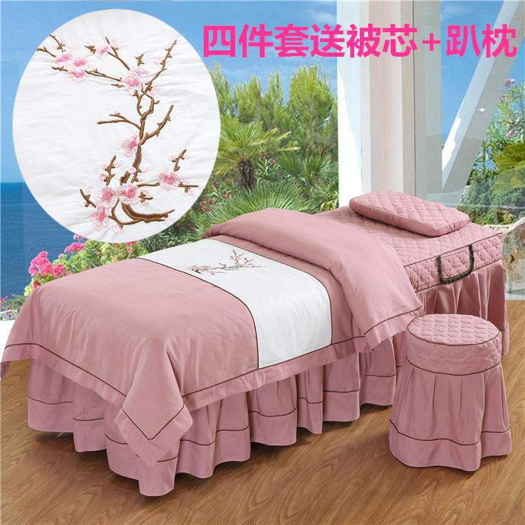 Еще хорошая кровать для красоты накладка 4 предмета Салон красоты массажный кабинет накладка Чистая вышивка цвета может быть настроена на квадратную голову круглой головы
