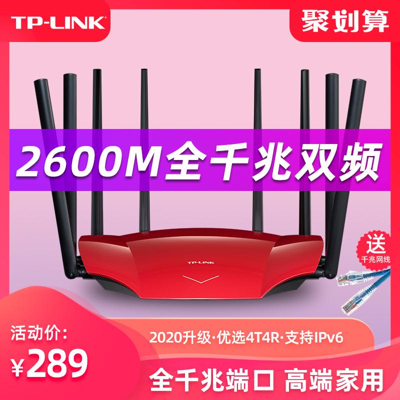 Wi-Fi роутеры Артикул 594094758359