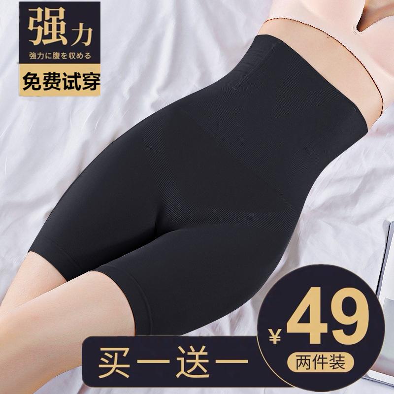 产后收腹内裤女安全收胃束腰塑身塑形高腰翘提臀燃脂收小肚子强力