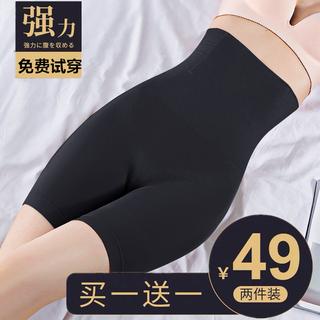 产后收腹内裤女夏薄安全束腰塑身塑形高腰翘提臀燃脂收小肚子强力
