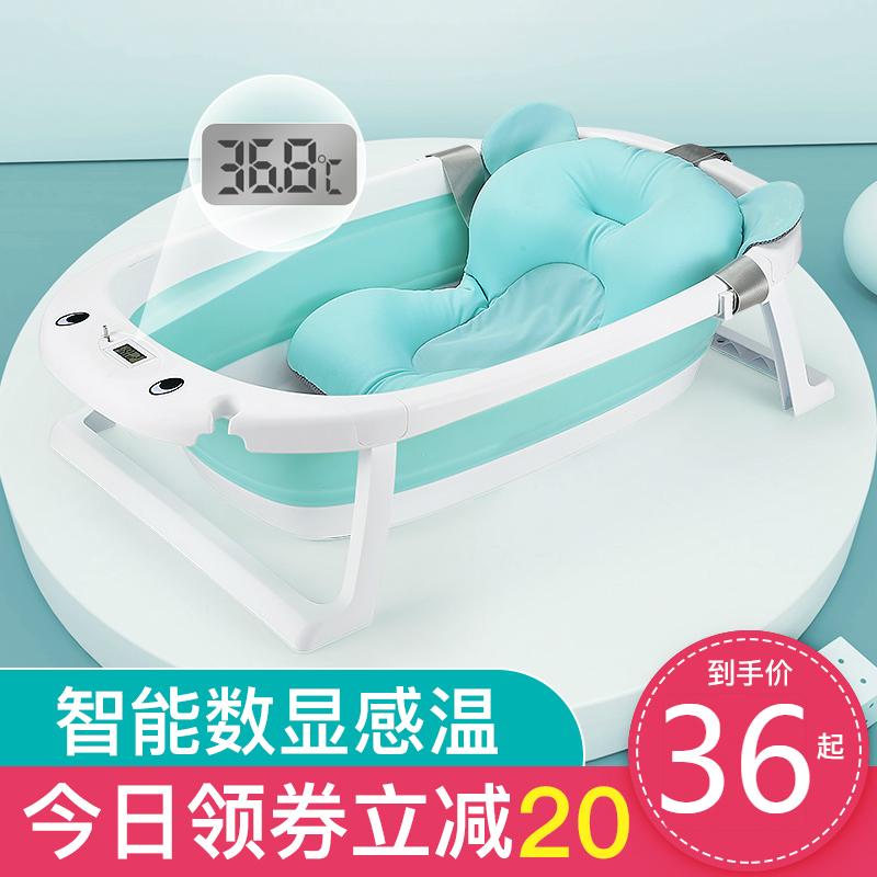 婴儿洗澡盆家用宝宝折叠浴盆加厚大号儿童泡澡缸新生儿沐浴桶用品母婴用品优惠券