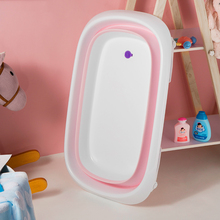 Pregnant baby folding bath, baby bathtub, large child bath can be used to lie in newborn baby.