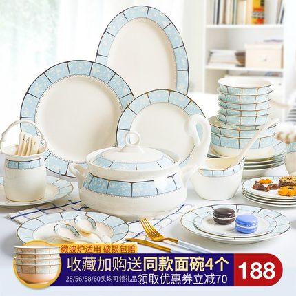 碗碟套装骨瓷餐具碗盘陶瓷器家用盘子组合景德镇韩式简约碗筷套装