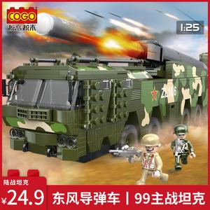 积高儿童益智拼插积木军事导弹坦克二战车六一拼装图玩具模型男孩