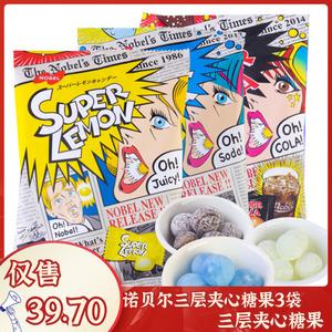 日本进口NOBEL诺贝尔三层夹心糖果3袋 网红柠檬硬糖 很酸爽的糖