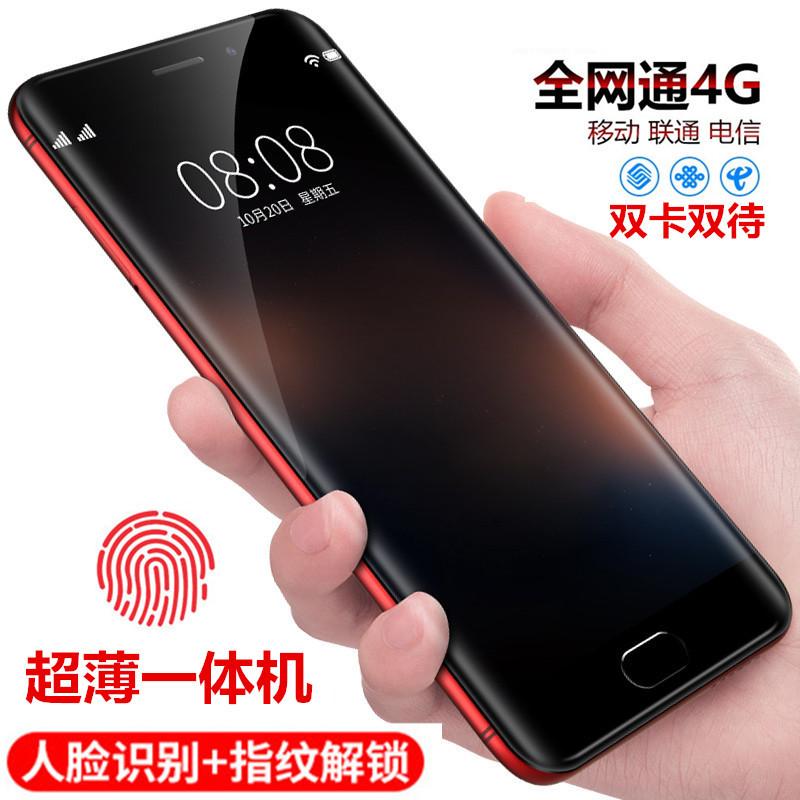 宏族R11S超薄全网通4G智能手机5.5寸大屏天翼电信移动联通一体机
