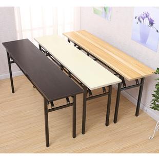 长条折叠桌餐桌电脑桌长条桌简易写字桌培训办公桌会议会展桌包邮图片