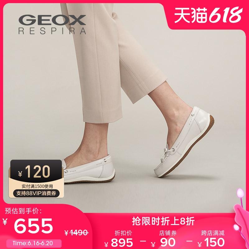 GEOX/健乐士女鞋2021春夏DVEGA MOC舒适时尚一脚蹬莫卡辛D92DNB0