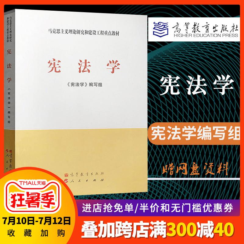 Теория права Артикул 564949226552