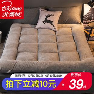 北极绒羊羔绒床垫软垫加厚冬季单人学生宿舍家用榻榻米床褥子垫被品牌