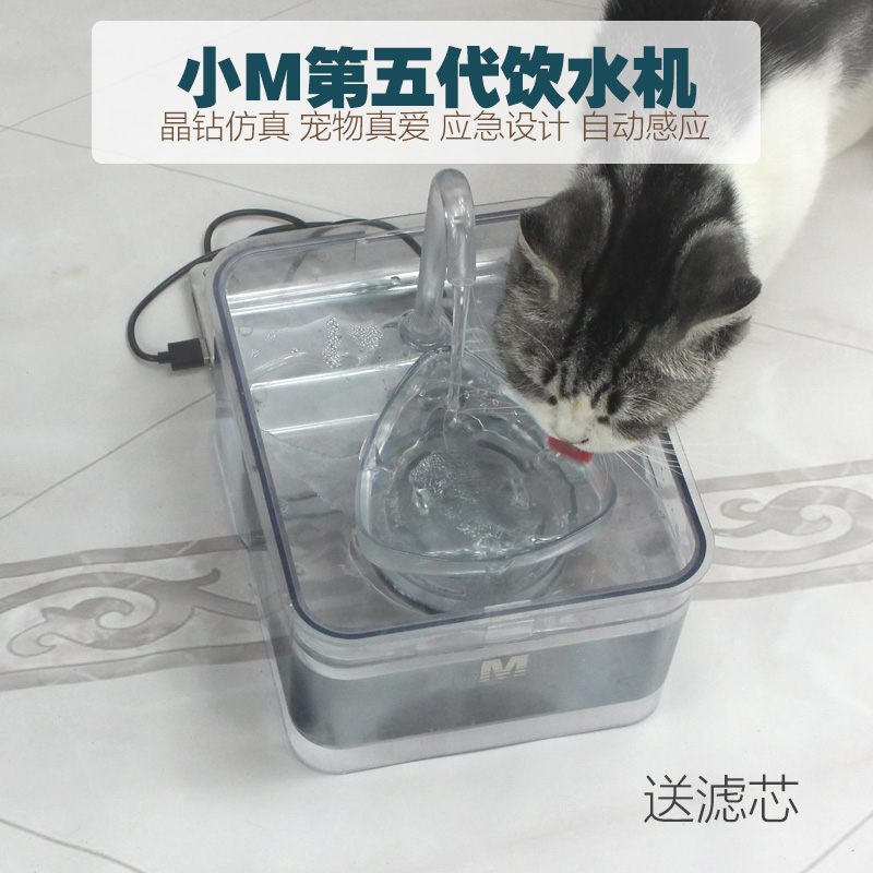 Small M5 generation pet water dispenser family electric automatic circulation mobile cat dog water feeder bowl supplies