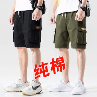 短裤男士裤子韩版潮流夏季潮牌ins七分宽松薄款五分裤情侣工装裤
