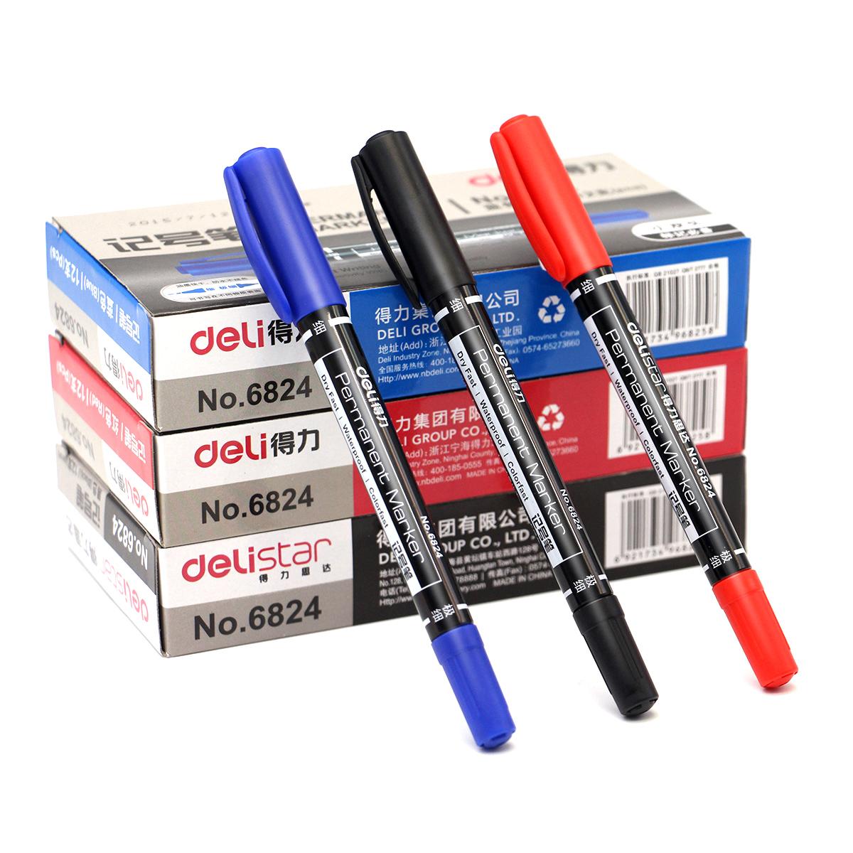 得力6824小雙頭油性記號筆馬克筆兒童繪畫勾線筆黑色記號筆