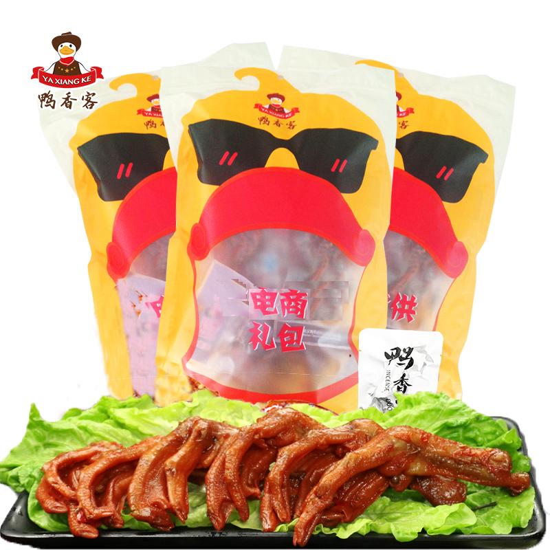 鸭香客麻辣鸭掌400g独立小包装15包湖北武汉特产鸭肉零食礼包