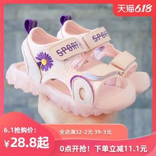 女童凉鞋2020新款女孩小公主软底包头雏菊儿童鞋男宝宝中大童鞋子