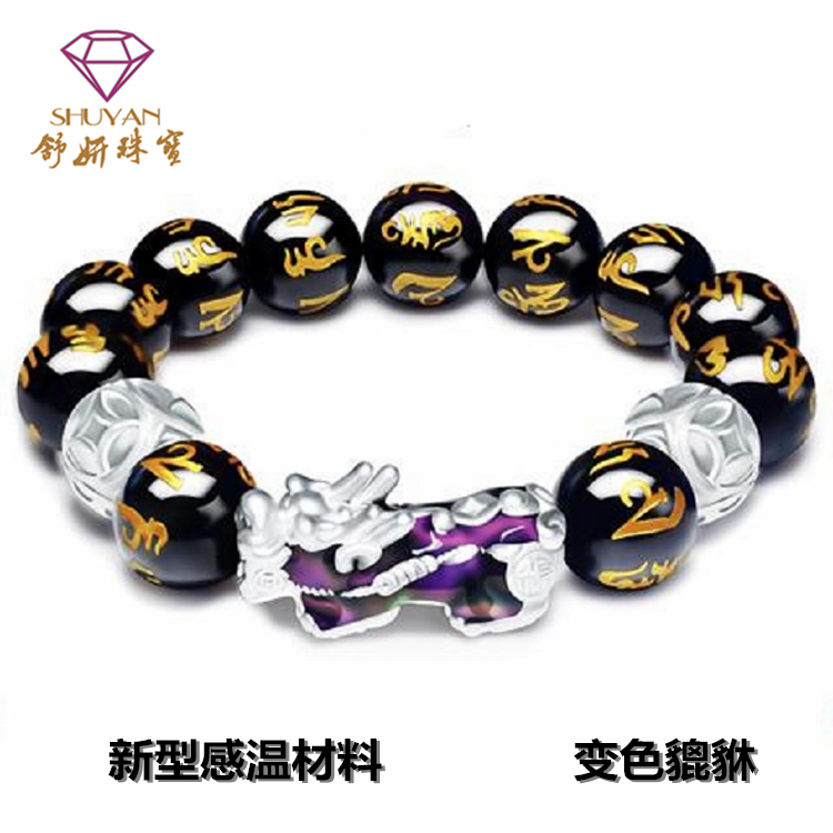 Popular pure silver color changing Bracelet 99 full silver jewelry hand woven Beaded couple gift mens and womens Bracelets