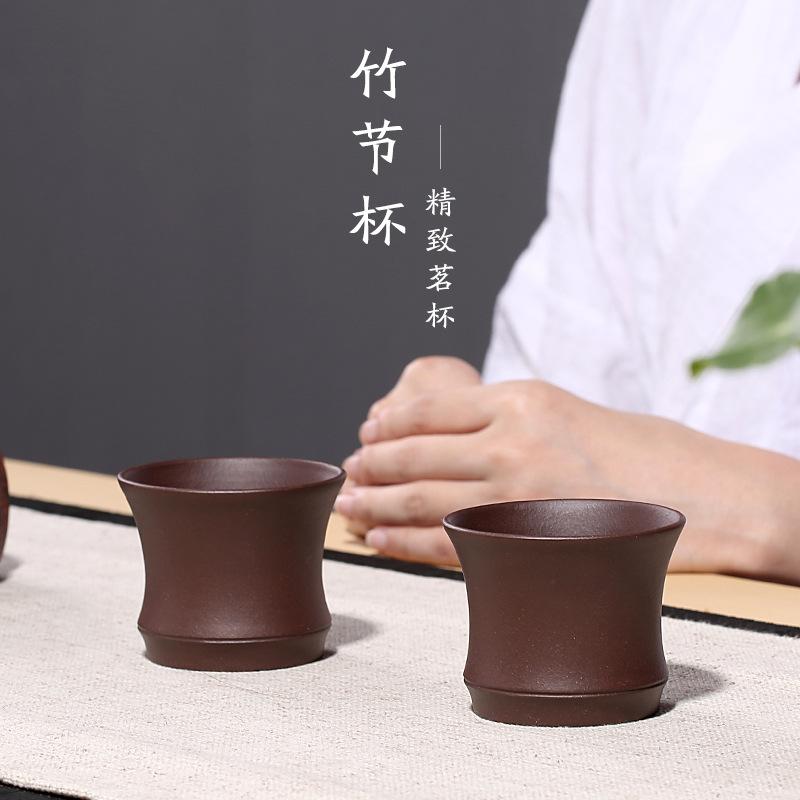 Глиняные изделия для чаепития Артикул 611780102990