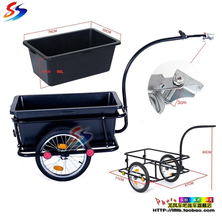 Продаётся напрямую с завода велосипед тележка тандем товары трейлер нагрузка вещь путешествие вешать автомобиль горный велосипед трейлер автомобиль оборудование