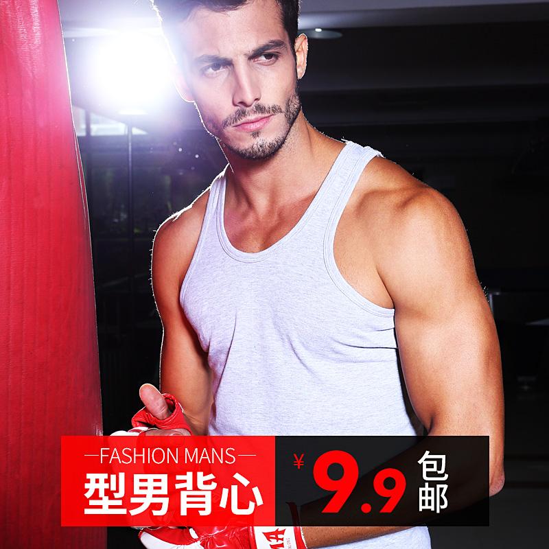 男士背心男夏季运动健身跨栏修身型纯棉质青年韩版潮无袖打底汗衫