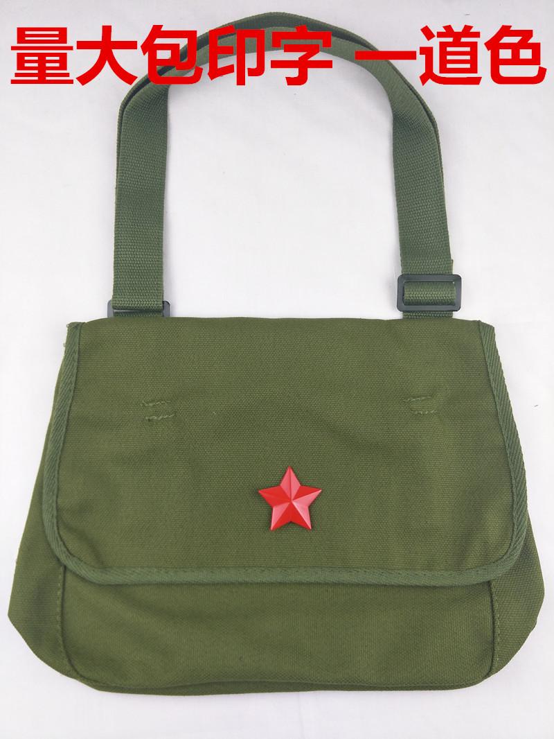 Служить людям пакет красный охрана пакет Лэй Фэн пакет Зеленые армии пакет Ностальгическая книга пакет один плечо