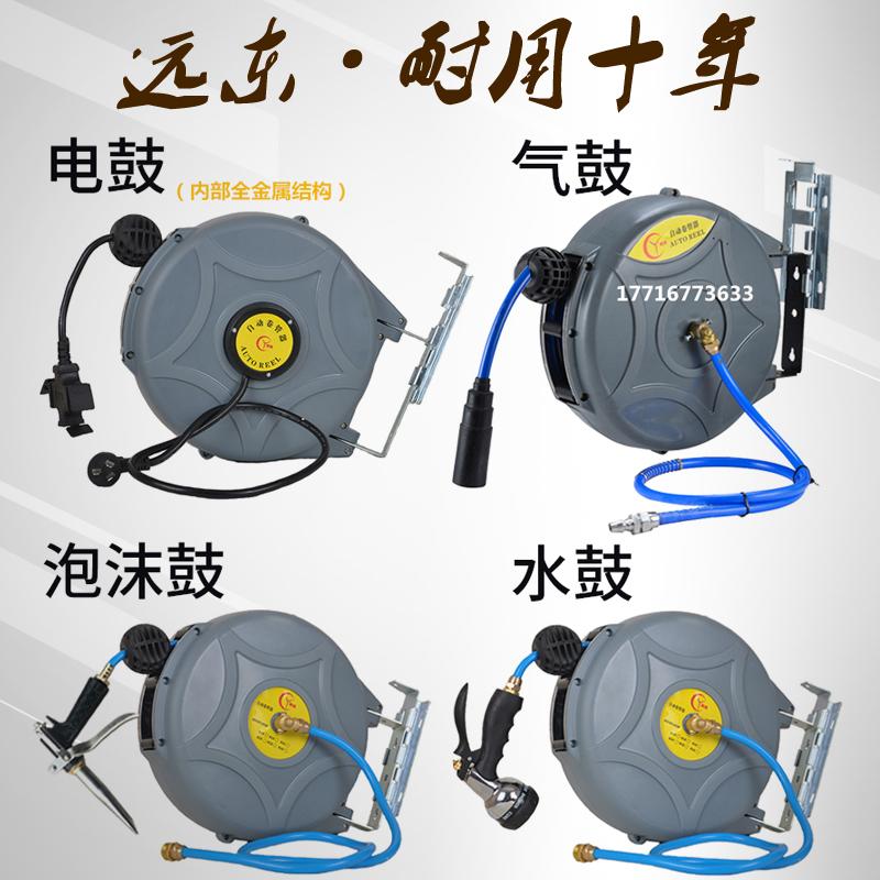 自动伸缩卷管器PU包纱15米气动工具汽 汽修气鼓 水鼓电鼓节能灯鼓