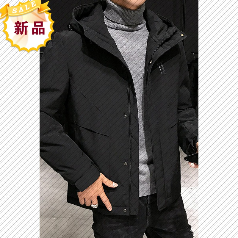 Mens down jacket mens short 2021 new thickening trend cool winter Hooded Jacket