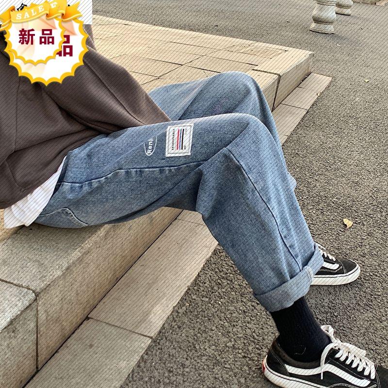 贴布老爹裤盐系男日系裤子牛子直筒牛仔早秋潮流韩版百搭悠闲宽松