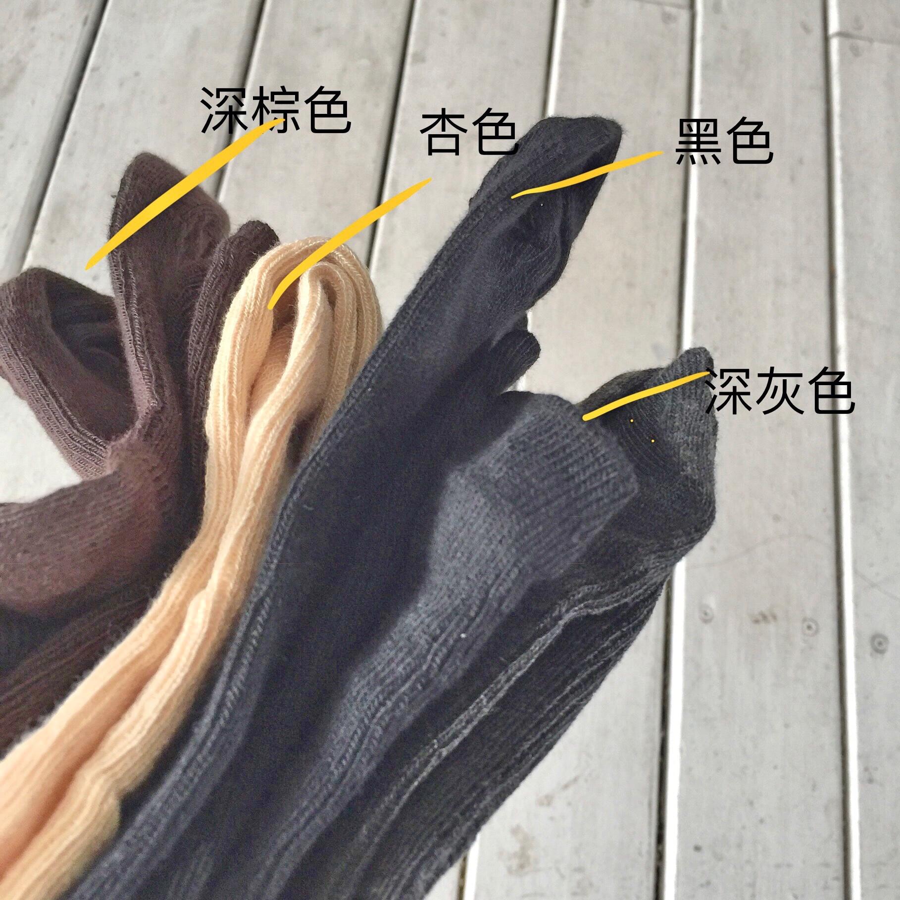 地瓜oppa福利买三赠一 纯色百搭多色四季可穿堆堆袜子女中筒袜潮