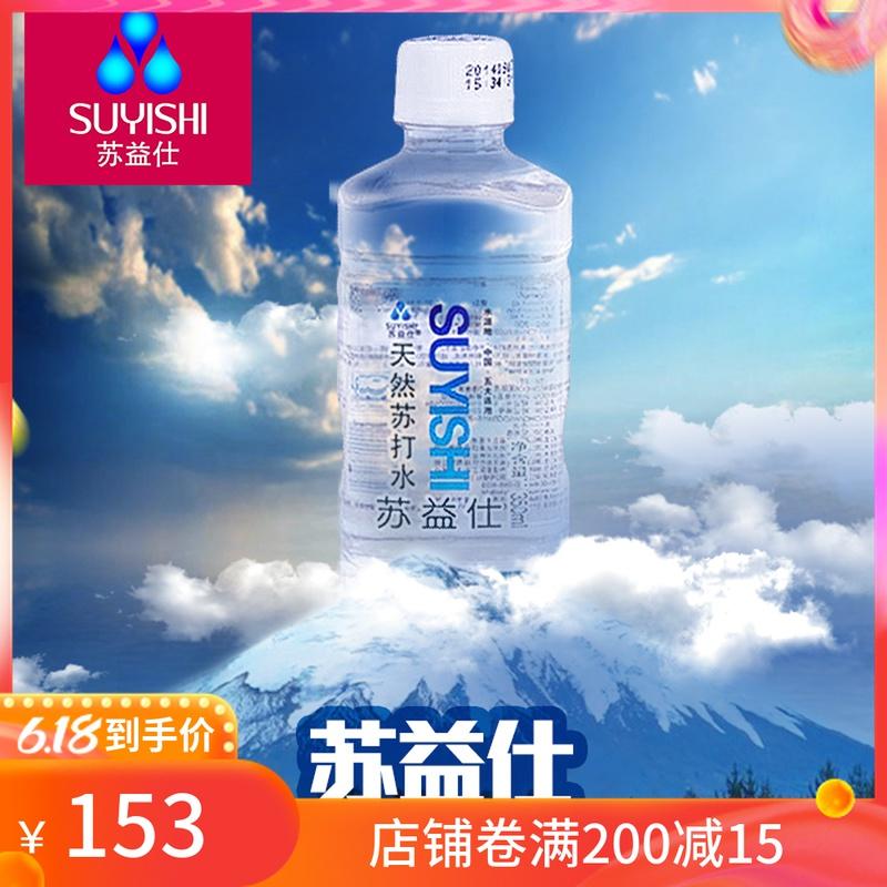 苏益仕天然苏打水饮用矿泉水350ml*24瓶五大连池弱碱性无糖备孕水
