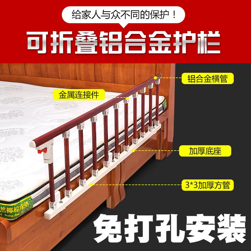 Защитные бортики на кровать Артикул 563455971313