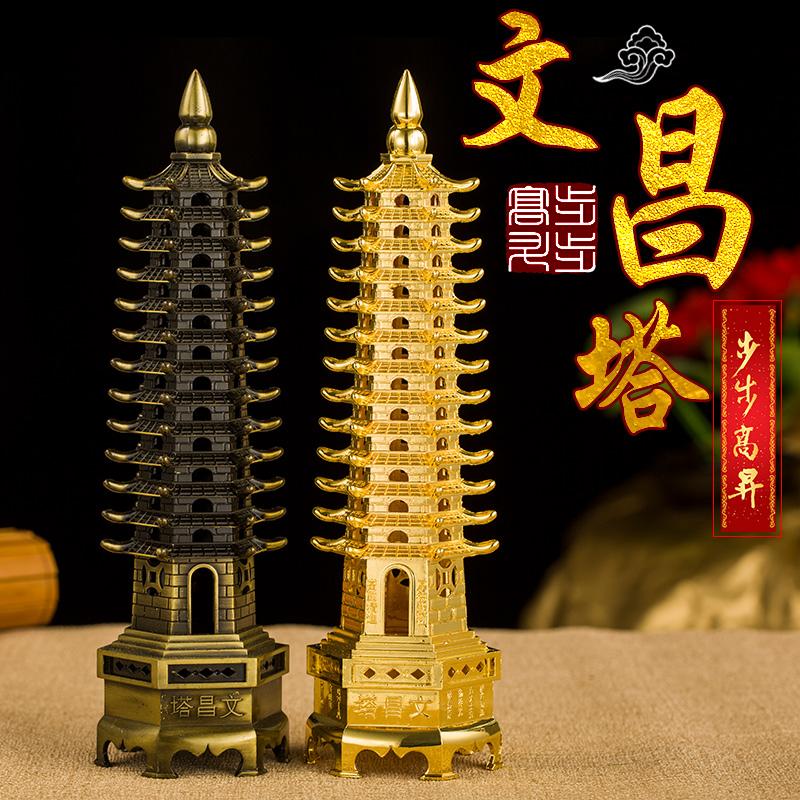 Статуэтки башни Вэньчан Артикул 528984377822