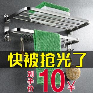 加厚浴室毛巾架免打孔304不锈钢卫生间置物架厕所浴巾架壁挂套装