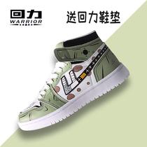 回力空军一号ow联名樱花aj新款高帮马卡龙爆改女鞋运动情侣板鞋男