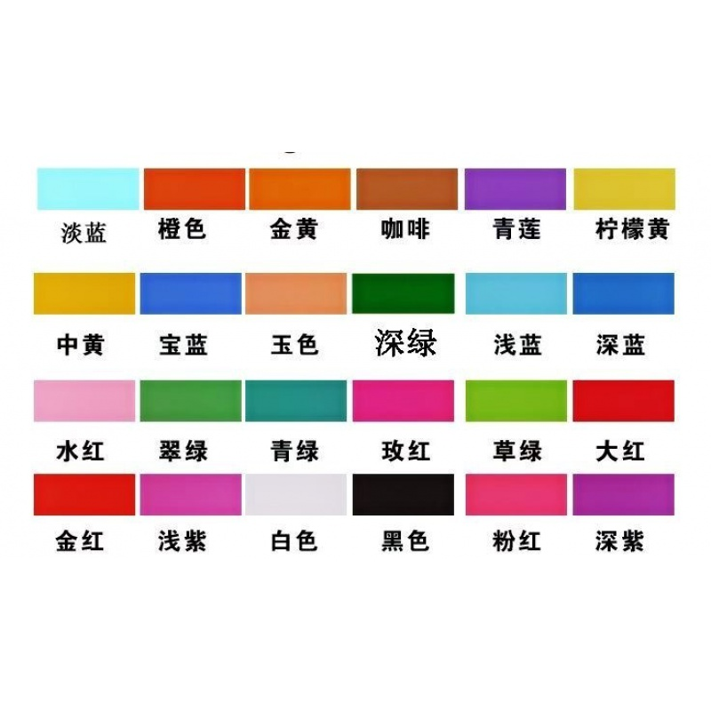Hard color octophonic cardboard art color paper manual large sheet painting childrens 8K colored thickened A4 primary school students