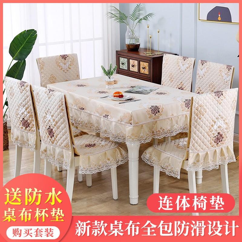 Скатерти и чехлы для стульев Артикул 614814947357