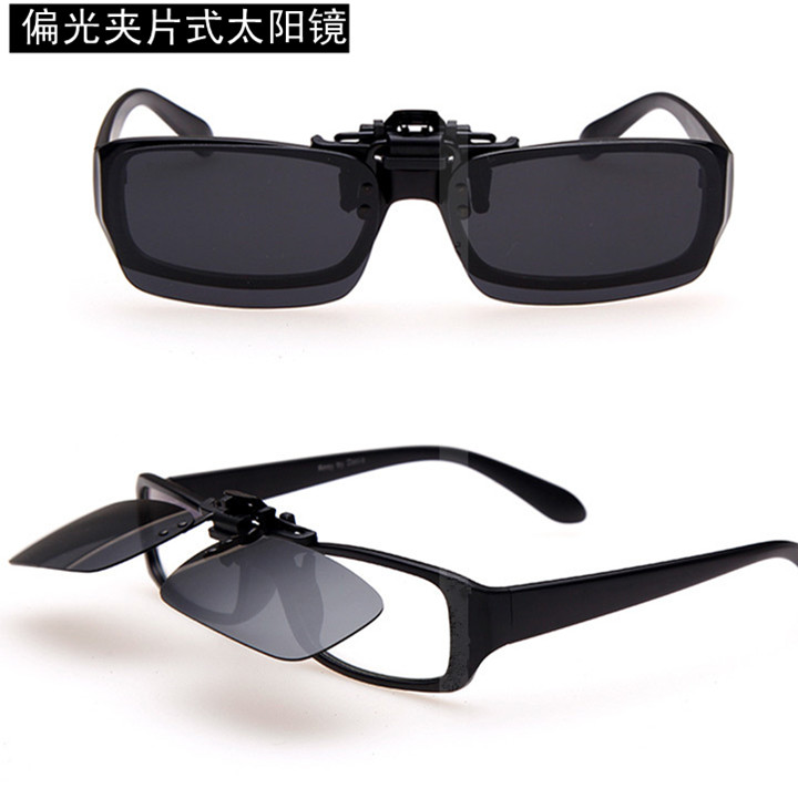 Clip type sunglasses polarizing sunglasses double flip glasses can be used to drive fishing glasses for men and women