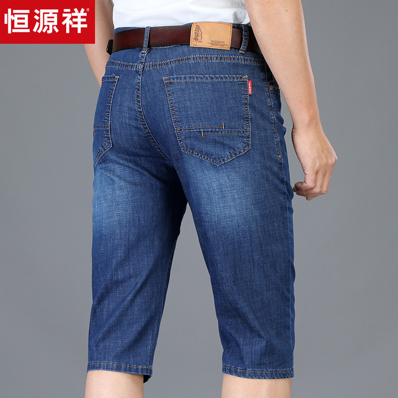 Hengyuanxiang high end denim shorts mens summer business loose straight tube elastic casual summer Capris thin