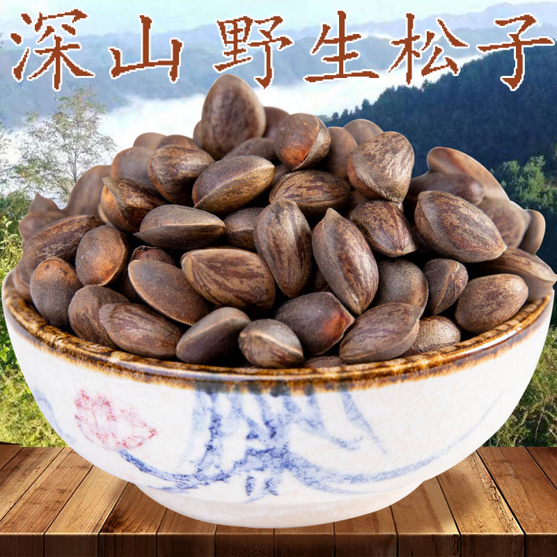 In 2020, 500g of fresh wild pine nuts in bulk with original flavor will be re loaded into large granules, 5