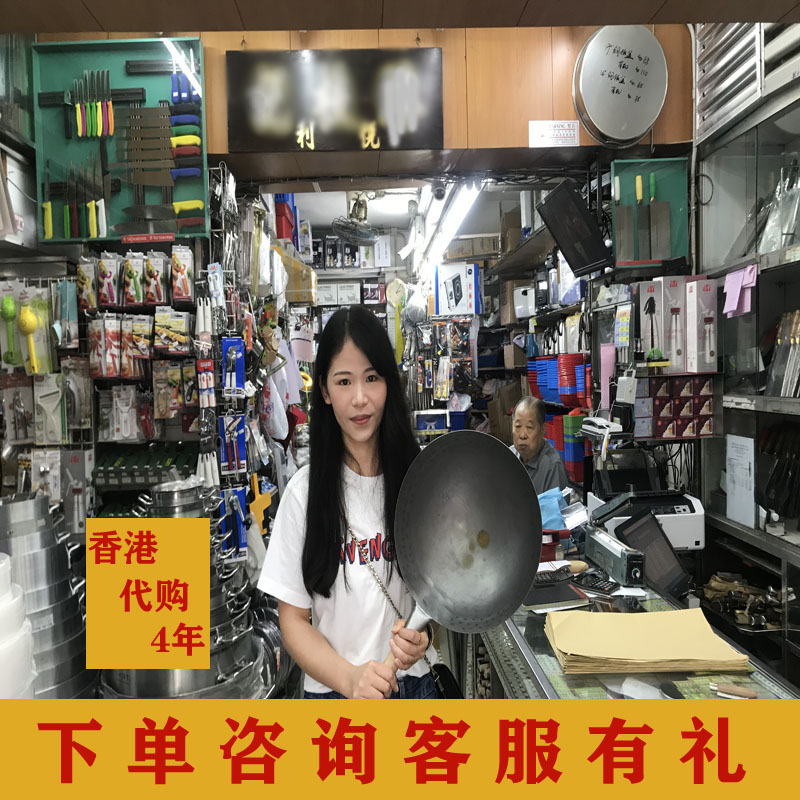 Hong Kong purchase of Xiaohang chenzhiji iron pan, round bottom pan, uncoated gas stove, traditional manual frying pan, household pot
