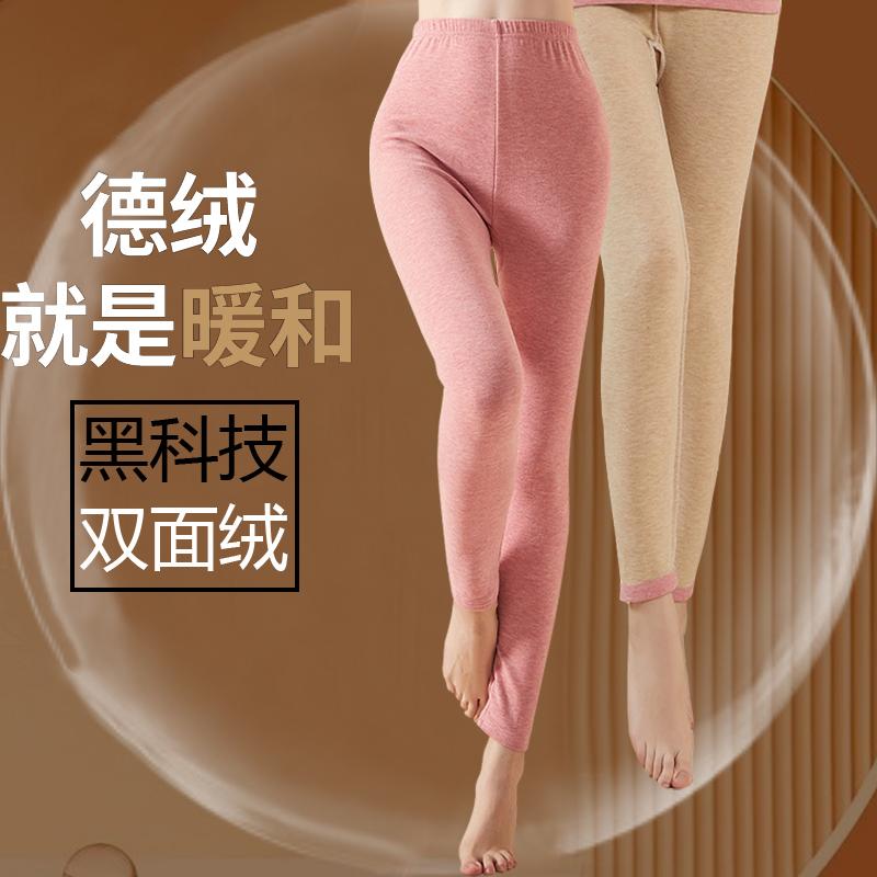 女士秋冬季德絨保暖中高腰打底秋褲單件中厚款雙面絨蠶絲內穿長褲