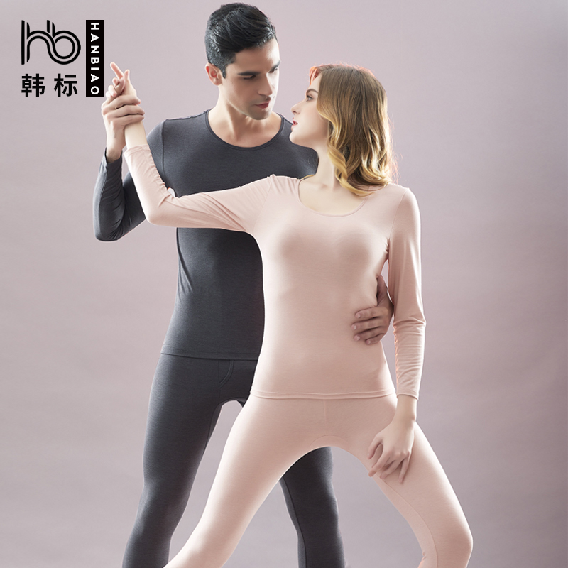 Couple thermal underwear mens thin ultra thin heating acrylic modal autumn clothes autumn pants womens 37 degree constant temperature suit