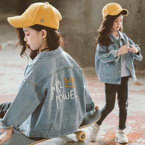 女童牛仔外套春秋装2021韩版新款洋气中大童潮衣女孩牛仔上衣夹克