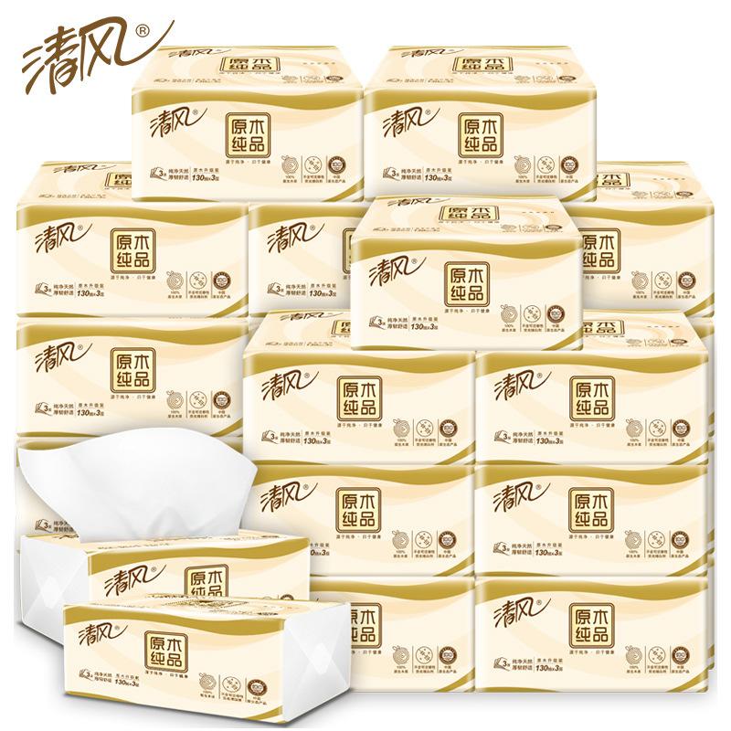 yj清风三层130抽家用实惠装餐巾纸