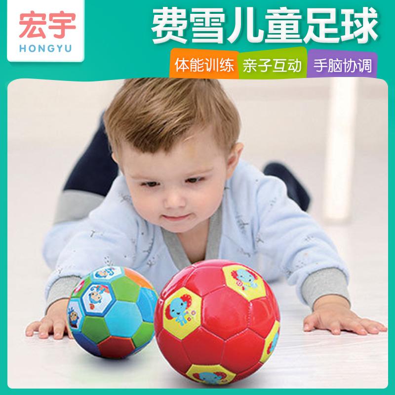 Спортивные игрушки для детей Артикул 560558645307