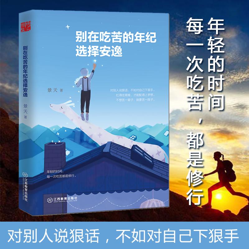 五星同辉图书专营店