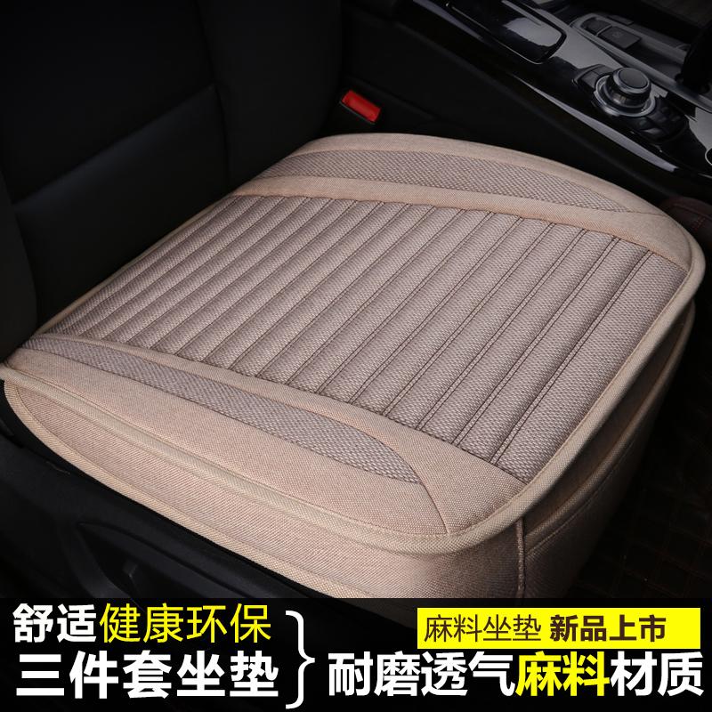 汽车坐垫四季通用新款竹炭皮透气三件套座垫无靠背夏季用品