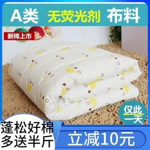 儿童被子幼儿园棉花被午睡薄被婴儿全棉春秋冬被芯盖被纯棉花加厚