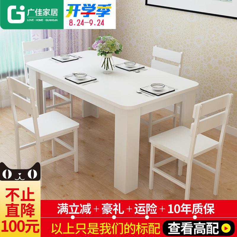 Широкий хорошо обеденный стол стул сочетание 6 человек простой современный обеденный стол прямоугольник дерево качество домой небольшой квартира есть рис стол
