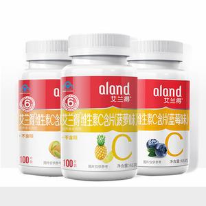 领15元券购买aland /艾兰得维生素c 0.65 g含片